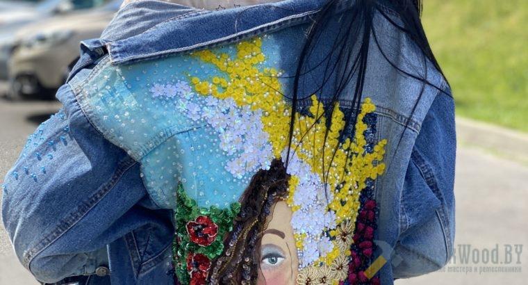 Джинсовая куртка (джинсовка) с росписью и вышивкой