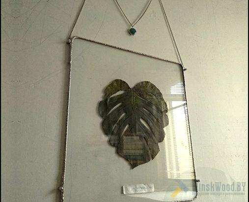 Металлическая, стеклянная рамка для гербария и др.