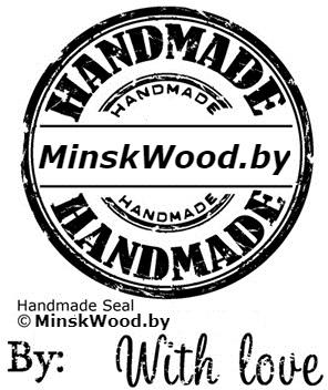 Handmade logo 444 - Про нас