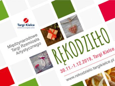 Rynok remeslennikov RP 400x300 - Об уплате налогов за ремесленническую деятельность в 2020 году