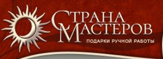 Strana masterov 1 - Про нас