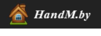 handm.by  - Про нас