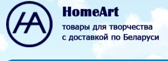 homeart.by  - Про нас
