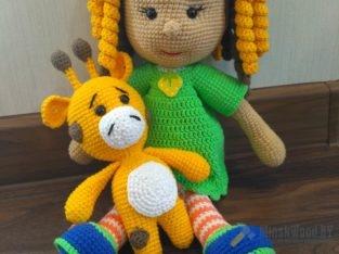 Кукла и жираф.