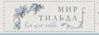 mirtilda.by  1 - Про нас